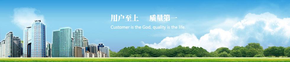 北京保安公司Banner